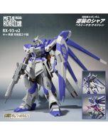 [日版] Bandai Metal Robot魂 魂商店限定:  RX-93-v2 Hi-v 高達 貝積嘉之子嗣