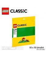 LEGO Classic 10700: Green Baseplate