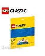 LEGO Classic 10714: Blue Baseplate