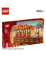 LEGO Seasonal 80102: 舞龍賀歲 Dragon Dance