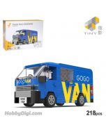 Tiny 微影 Block Diorama Series - V02 豐田Hiace 小型客貨車 GOGOVAN (218pcs)