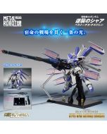 [日版] Bandai Metal Robot魂 魂商店限定: Hi-v 高達連專用 Hyper Mega Bazooka Launcher套裝