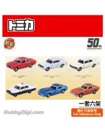 Tomica 50th Anniversary Limited Diecast Model Car - No.01 - 06 Set of 6