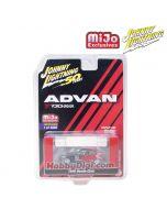 Johnny Lightning 1:64 MiJo Exclusives 合金車 - 1998 Honda Civic Gulf Yokohama