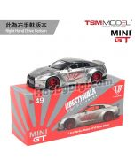 TSM 1:64 Mini GT 合金車 - LB★WORKS Nissan GT-R R35 Type 1 Rear Wing Ver 2 - Satin Silver (右手軚)