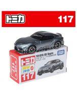 [2019新車貼] Tomica 合金車 No117 - Toyota GR Supra (初回限定版)