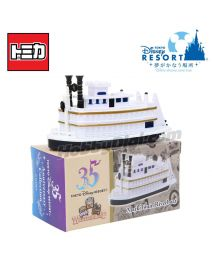 Tomica 東京迪士尼限定合金車 - 35th Anniversary Mark Twain Riverboat