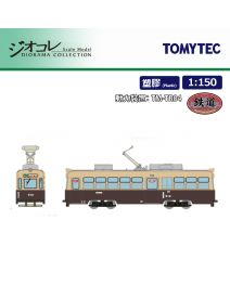 TOMYTEC Diorama Collection 1:150 鐵道模型 - 広島電鉄900形 912號 (Train Collection)