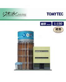 TOMYTEC Diorama Collection 1:150 場景 建物 039-3 - Contemporary Office Tower 3