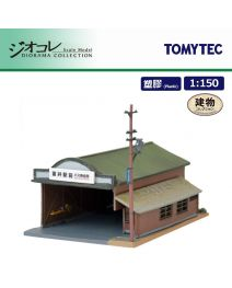 TOMYTEC Diorama Collection 1:150 場景 建物 074-3 - 車站前巴士站 3