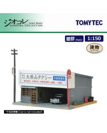 TOMYTEC Diorama Collection 1:150 場景 建物 075-3 -  Day & Night Taxi Stand 3