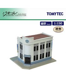 TOMYTEC Diorama Collection 1:150 場景 建物 076-3 - 站前建築物3