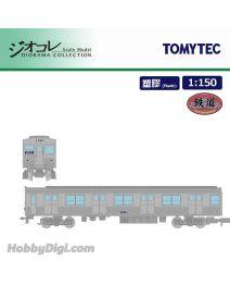TOMYTEC Diorama Collection 1:150 鐵道模型 - 大阪市交通局 地下鐵御堂筋線 30系 不銹鋼轎車 EXPO'70 基本4車卡 套裝