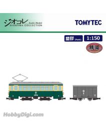 TOMYTEC Diorama Collection 1:150 鐵道模型 - 猫屋線直達路面電車及貨車