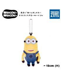Takara Tomy 毛絨公仔 - Mocchi-Mocchi Minions Kevin (Ball Chain)