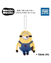 Takara Tomy 毛絨公仔 - Mocchi-Mocchi Minions Stuart (Ball Chain)