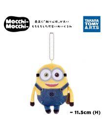 Takara Tomy 毛絨公仔 - Mocchi-Mocchi Minions Bob (Ball Chain)