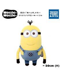 Takara Tomy 毛絨公仔 - Mocchi-Mocchi Minions Kevin (M Size)