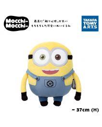 Takara Tomy 毛絨公仔 - Mocchi-Mocchi Minions Bob (M Size)