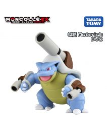 Takara Tomy Moncolle EX - ESP-14 超級水箭龜
