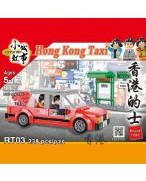 小城故事拼裝積木 RT03: 香港市區的士