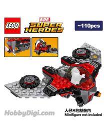 LEGO 散裝淨機 Marvel: Taserface M-ship