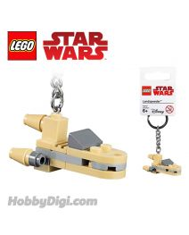 LEGO 鎖匙扣 853768 Star Wars: Landspeeder Bag Charm