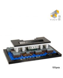 Tiny 微影 Block Diorama Series - B04 皇后碼頭 (151pcs)
