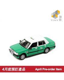 Tiny 微影 City 合金車 45 - Toyota Crown Comfort 新界的士 KH2431