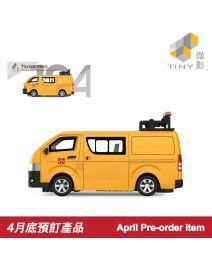 Tiny 微影 City 合金車 124 - Toyota Hiace 路政署