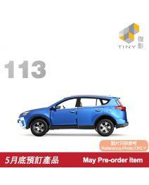Tiny 微影 City 合金車 117 - Toyota Rav4 璀燦藍 右駕