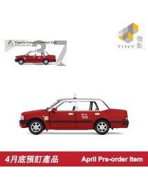 Tiny 微影 City 合金車 37 - Toyota Crown Comfort 市區的士 末代五座