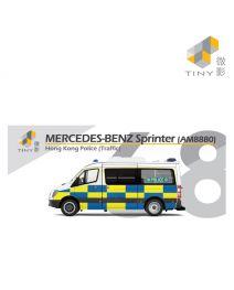 Tiny 微影 City 合金車 68 - Mercedes-Benz Sprinter 警察交通部 矮頂 (AM8880)