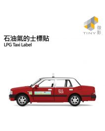 Tiny 微影 City 合金車 37 - Toyota Crown Comfort 市區的士 末代五座 兩側石油氣的士標貼