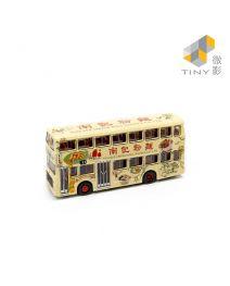 Tiny 微影 City 合金車 152 - 利蘭勝利二型(九龍)南記粉麵