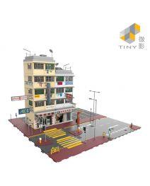 Tiny 微影 City 1:72 情景 BD7 - 唐樓模型套裝 新顏色