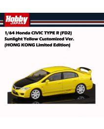 Hobby JAPAN 合金車 - 1/64 Honda CIVIC TYPE R (FD2) Sunlight Yellow Customized Ver.  (HONG KONG Limited Edition)
