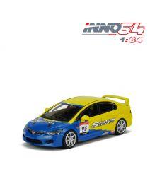 INNO64 1:64 合金模型車 - Honda Civic Type-R FD2 Spoon Sports