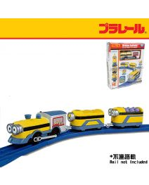 Plarail 列車系列 - Dream Railway Minions Talking Train