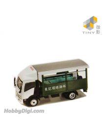 Tiny 微影 City 展會限定合金車 - ISUZU N Series Aquatic Products Truck
