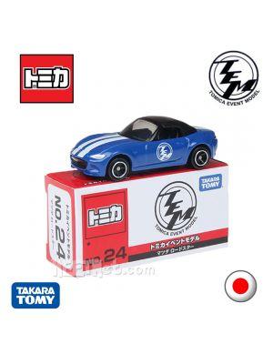 Tomica Event Model 限定合金車 No24 - Mazda Roadster
