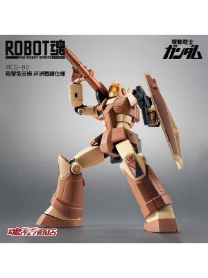 [日版] Bandai Robot魂 魂商店限定: <SIDE MS> RGC-80 砲擊型吉姆 非洲戰線仕樣(ver.A.N.I.M.E.)