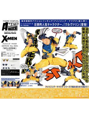Kaiyodo Amazing Yamaguchi PVC Action Figure - No.005 Wolverine (Rerelease)