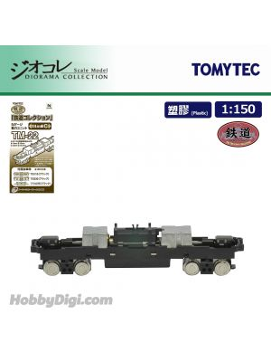 TOMYTEC Diorama Collection 1:150 Rail Transport Modelling Train-Power Unit for 14m Class C TM-22