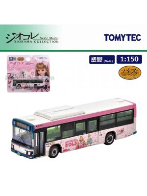 TOMYTEC Diorama Collection 1:150 Model Car - Bus Collection Keisei Bus Licca Wrapping Pink