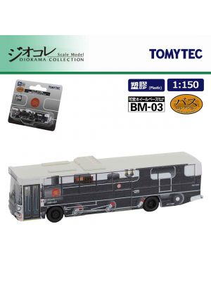 TOMYTEC Diorama Collection 1:150 Model Car - Bus Collection JR Bus Kanto Hakuhou Line 60th anniversary SL Wrapping Bus