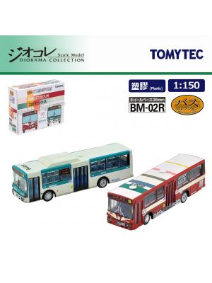TOMYTEC Diorama Collection 1:150 Model Car Set - Bus Collection Nishitetsu Bus Kyushu twin pack set A