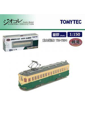 TOMYTEC Diorama Collection 1:150 Rail Transport Modelling - Hankai Tramway MO 161 type No166 Kintaro Painting (Train Collection)