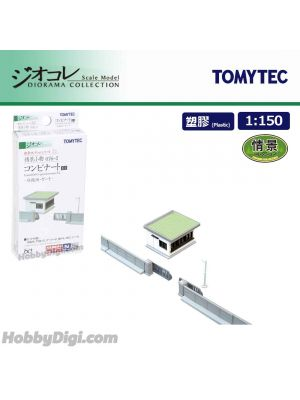 TOMYTEC Diorama Collection 1:150 Scenery Collection 076-2 United Oil Co guard entrance E2