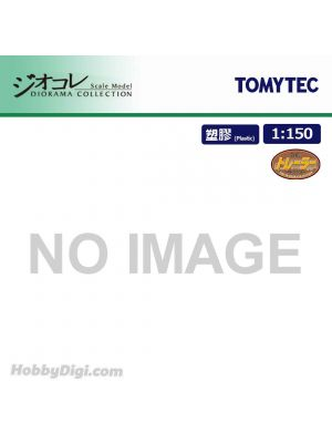 TOMYTEC Diorama Collection 1:150 Model Car Accessories - Trailer collection No.10 Collection Box